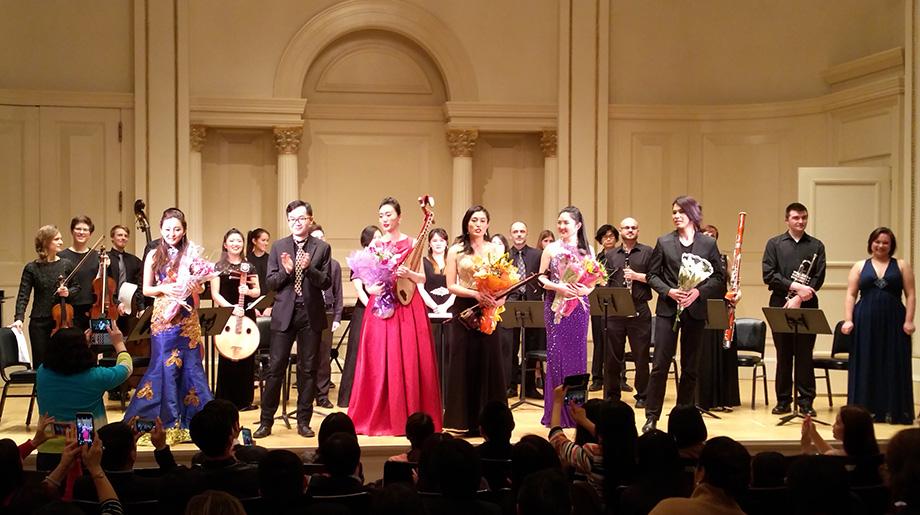 Charm at Carnegie Hall - 2016 02 01 - Web