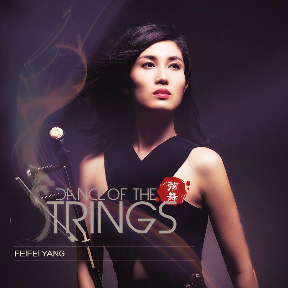 Feifei Yang - Dance of the Strings Album Cover