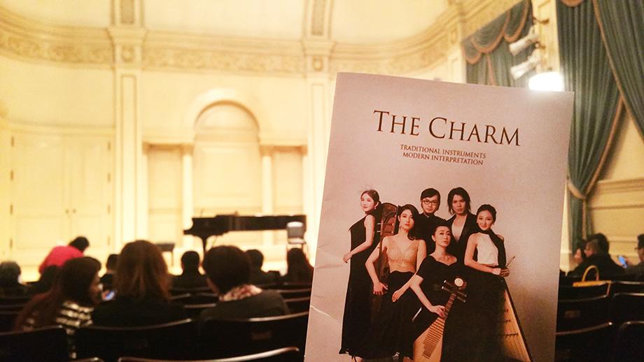 The Charm Program - Carnegie Hall - Web